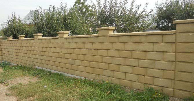 Garduri prefabricate garduri prefabricate din beton for Modele de garduri pentru case